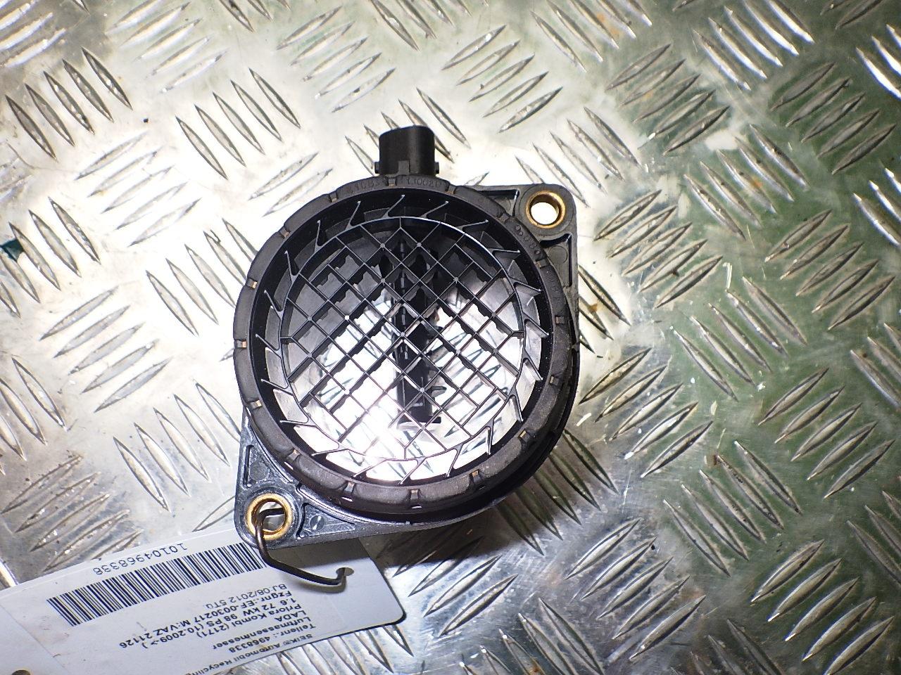 Filtre à air-LADA Priora//2170-2172