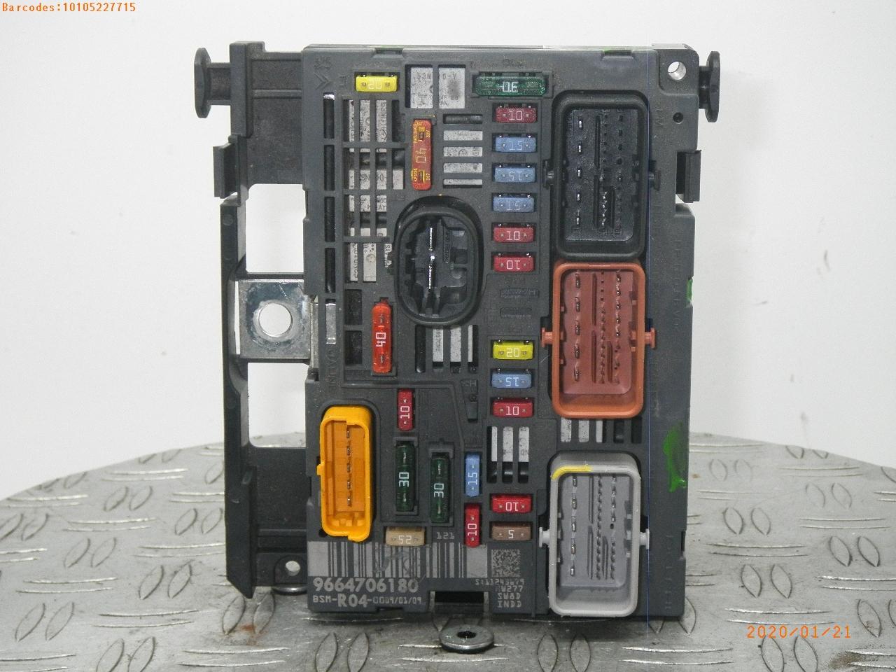 fuse box peugeot 607 (9d, 9u) 2.0 hdi peugeot: 9664706180 | b-parts  b-parts