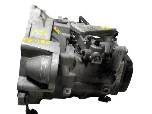 02R300042Q | Manuel gearkasse A1 (8X1, 8XK) 1.6 TDI (90 hp) [2011-2015] CAYB 6949243