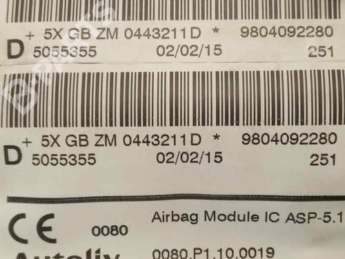 9804092280 Airbag cortina direito 2008 I (CU_) 1.6 HDi (92 hp) [2013-2021] 9HP (DV6DTED) 2823986