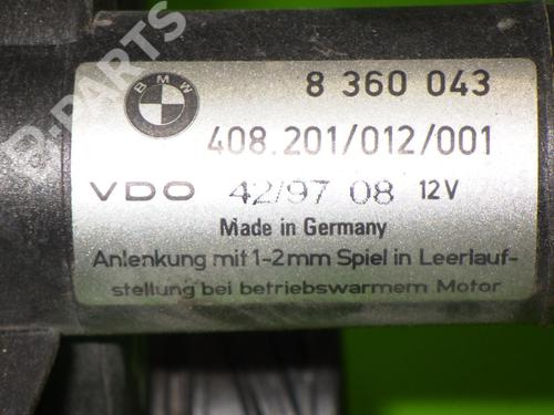 Electronic module BMW 3 Coupe (E36) 318 is BMW: 8360043 35238120
