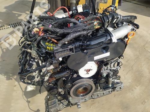 BKN | Motor A4 Avant (8ED, B7) 2.0 TDI 16V (140 hp) [2004-2008]  7493025